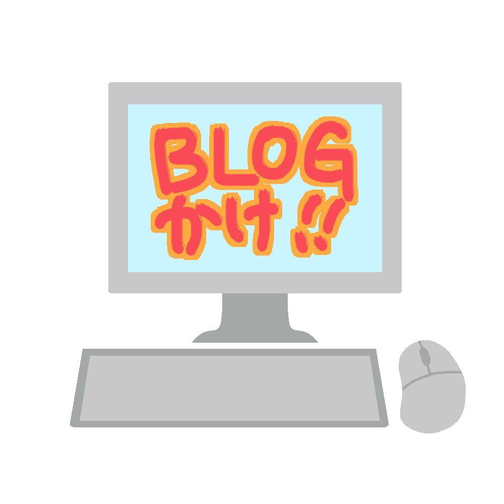 ブログで10記事書くとPV数や収益はどのくらい?【結論:ほぼ発生しないです】