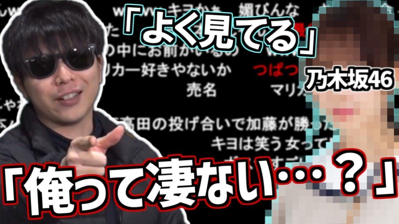乃木坂46のブログにもこうの名前が紹介されてた件【2021/03/28】