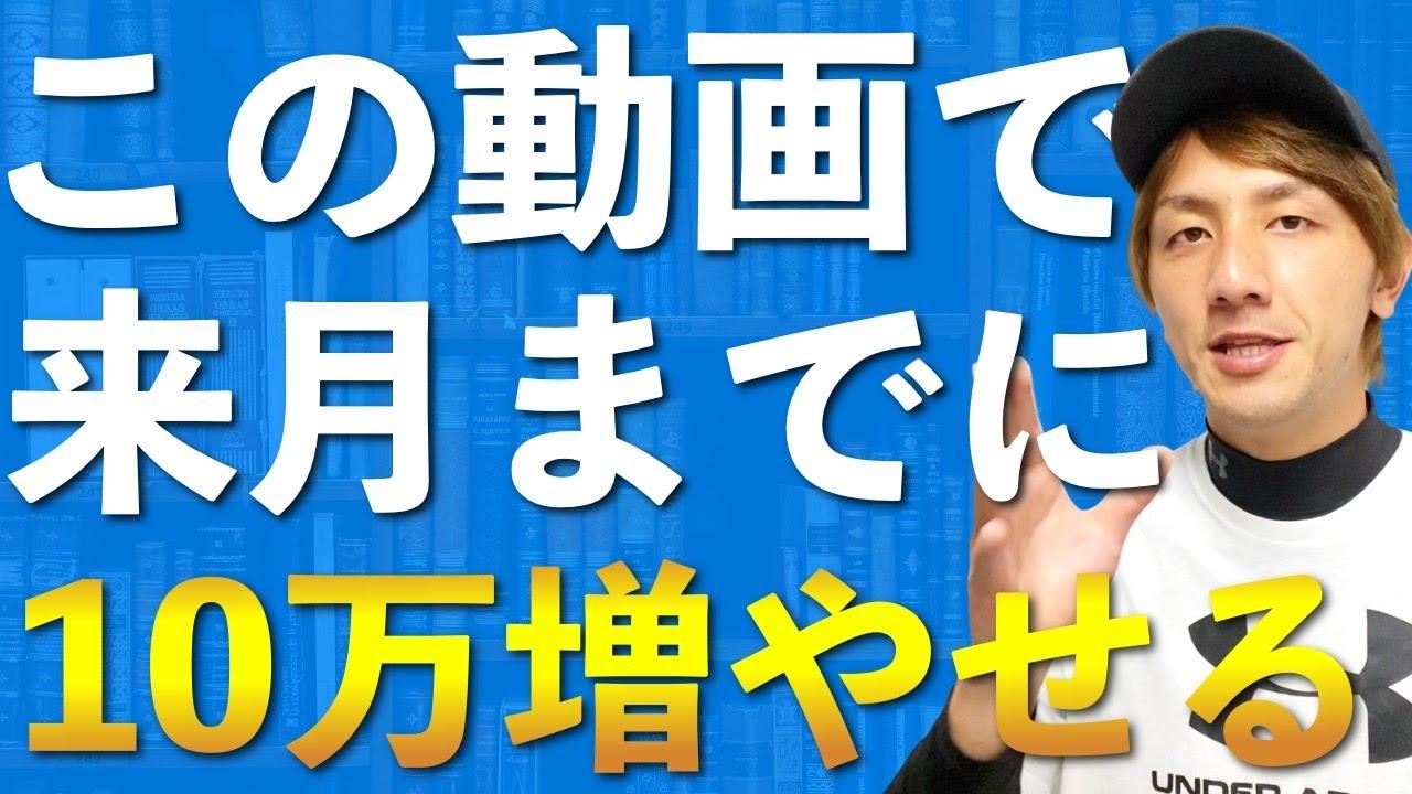 【今日やることが分かる】来月電脳せどりで10万円稼ぐための手順