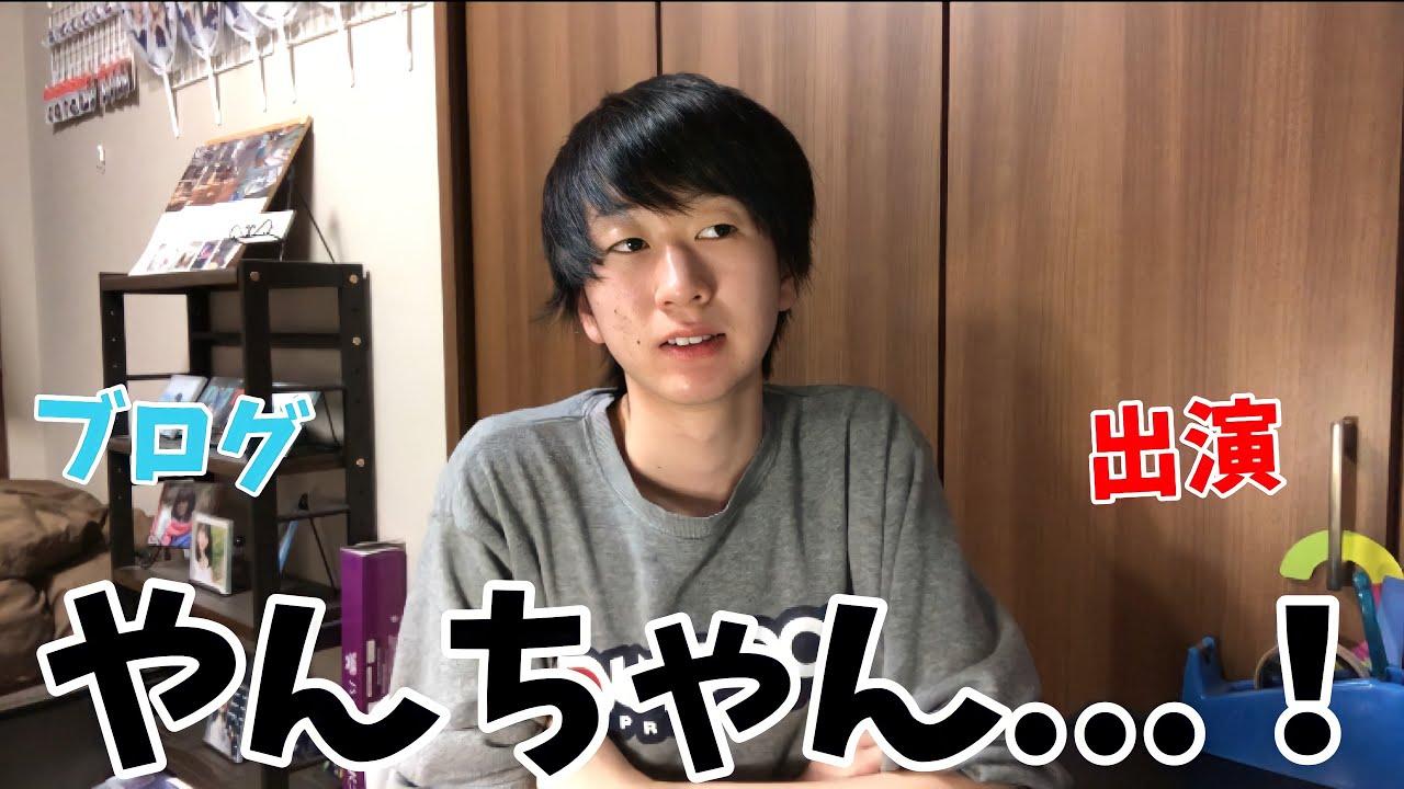 【乃木坂46】やんちゃんのブログ、ライブとテレビ出演を見て思ったこと。