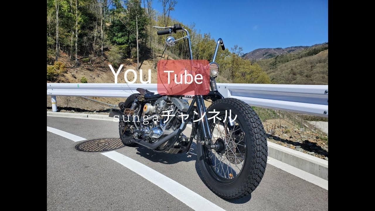 Free Run Chopper 軽自動車事故発見 ハーレー ショベル モトブログ