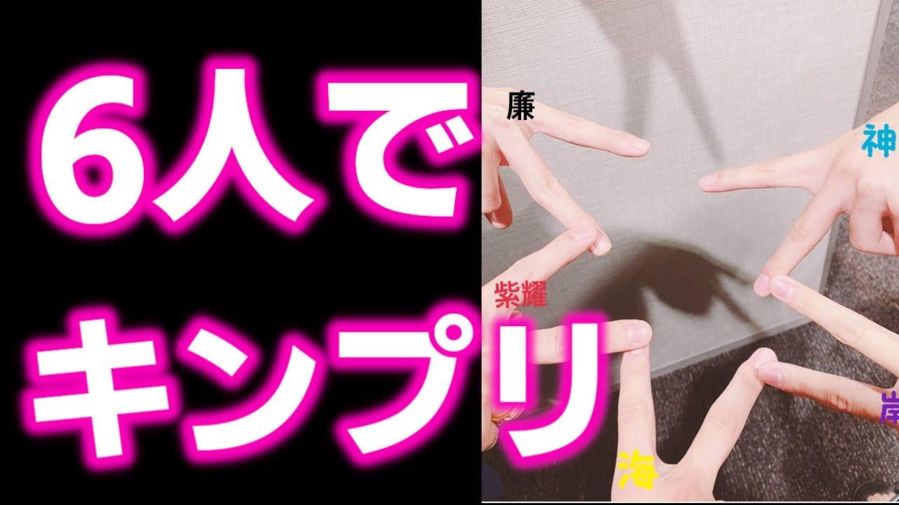 """【キンプリ】King&Prince神宮寺勇太の""""ブログの演出""""に涙が止まらない…"""