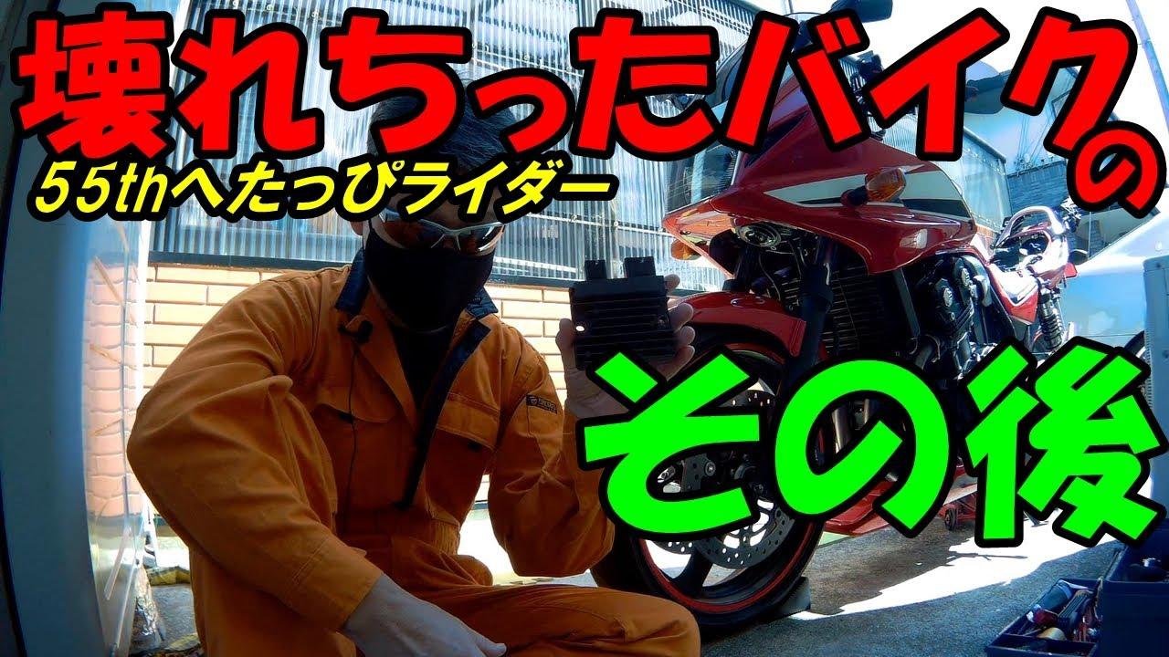 【モトブログ】壊れたバイク  55歳ド素人の整備動画