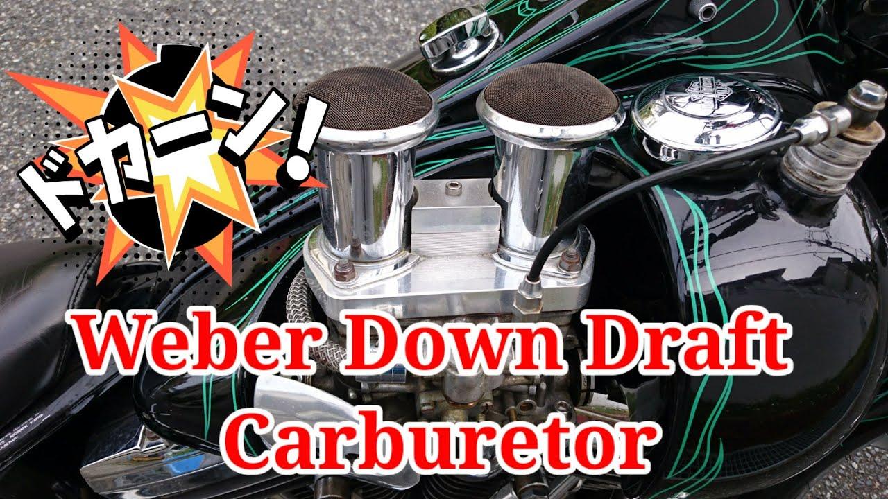 快音Harley Evolution Sound RJハーレーモトブログ