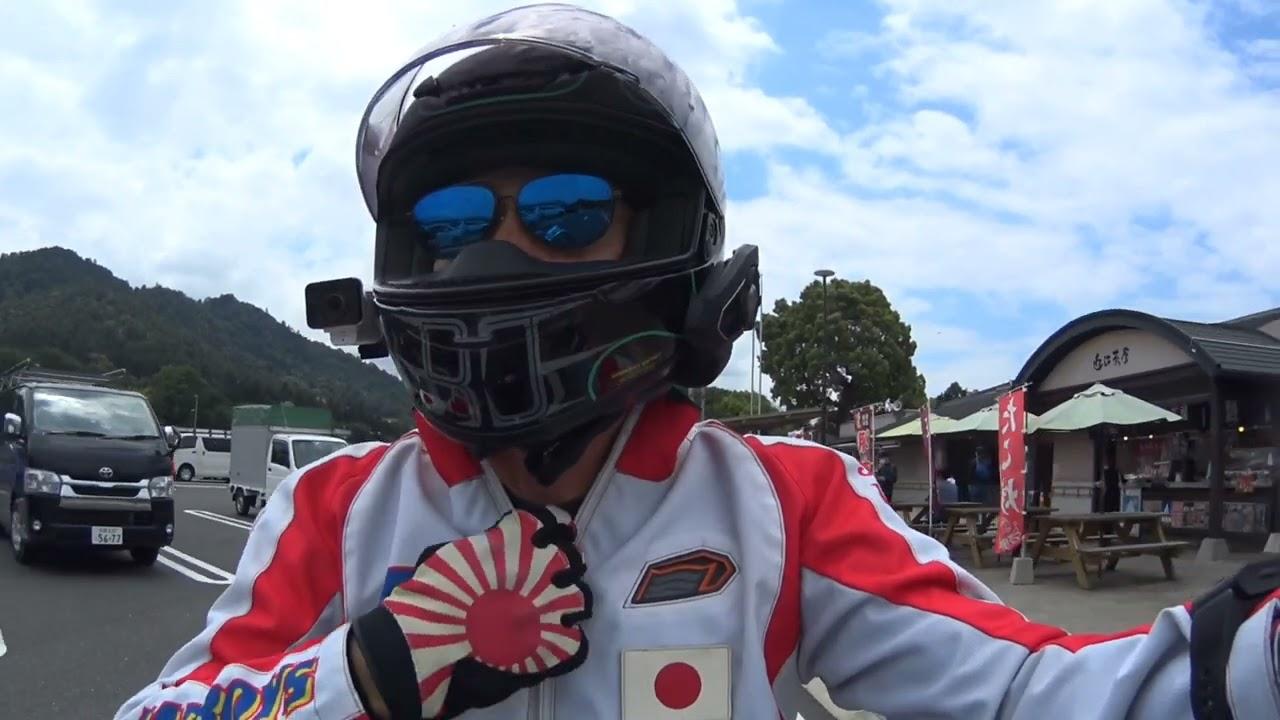 Harleyで名城巡り国宝彦根城へRJハーレーモトブログ