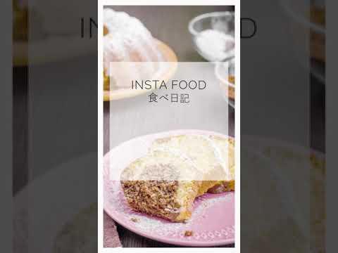 Instagramフードブログ動画