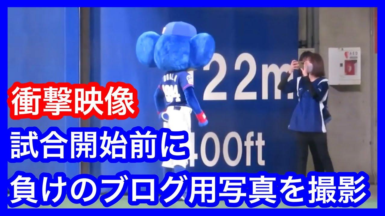 試合が始まる前に既に負けのブログ用写真を撮っていたドアラ そんなぁ〜 ヒドイ… 中日ドラゴンズVS東京ヤクルトスワローズ 2021.5.15