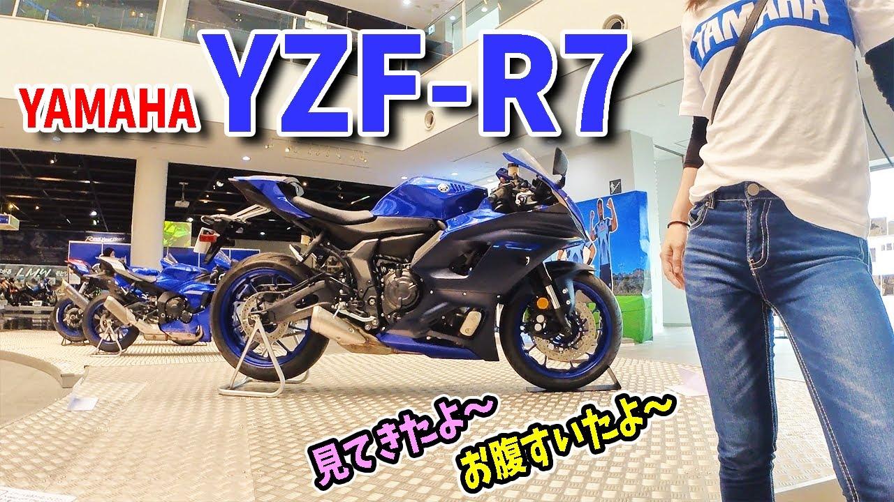 YZF-R7を見に行ってきたよ!飢えたバイク女子がwww