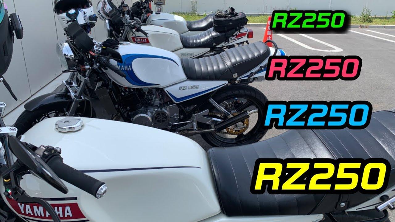 rz250【RZ250 x4】ツーリング【rz350】モトブログ