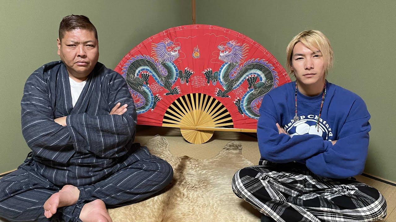 西成元ヤ◯ザの別荘に行ったら寝込みを襲われました。