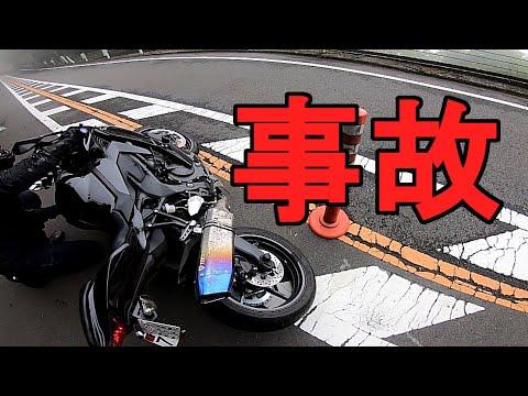【モトブログ】奥多摩周遊道路にツーリングに来たら目の前で事故...