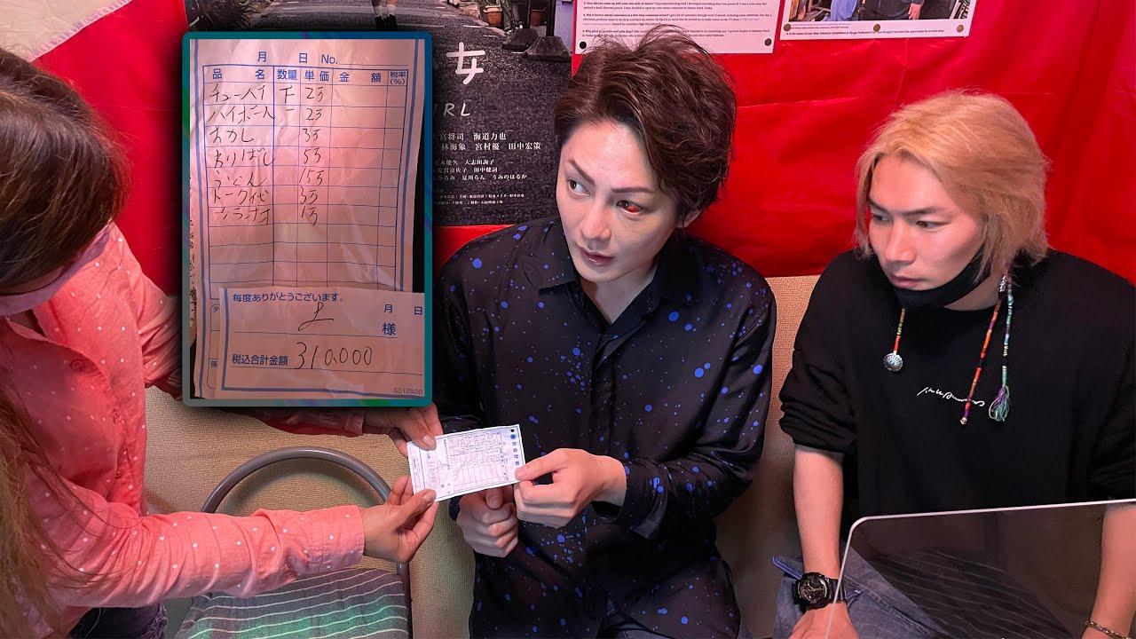 西成ヤ◯ザのぼったくり居酒屋に青汁王子を連れて行ってみた