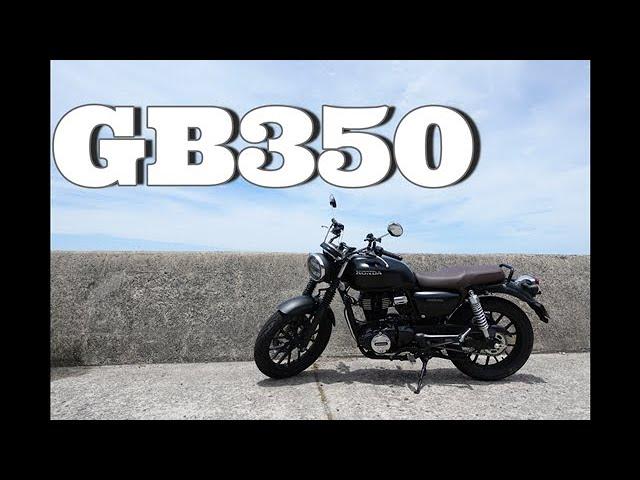 【GB350】話題のバイク乗ったら笑顔になった【モトブログ】