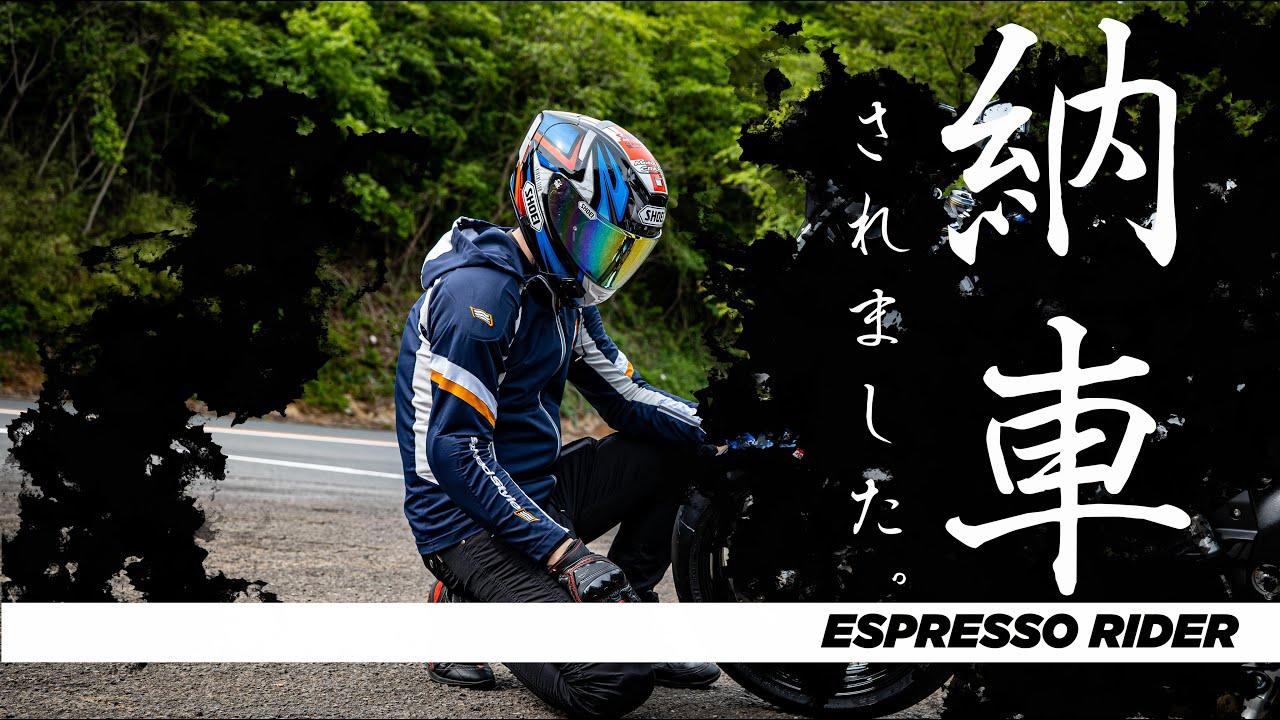 【納車】僕の新しいバイクはこれだっ!【 S1000R / モトブログ 】