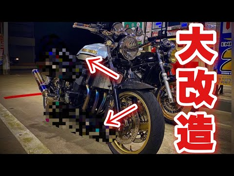 ZRX400改造計画【モトブログ】