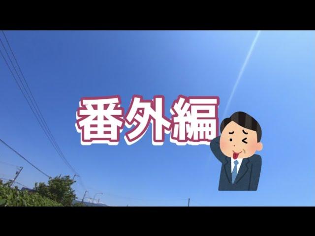 【無音】モトブログ大失敗の巻【陳謝】