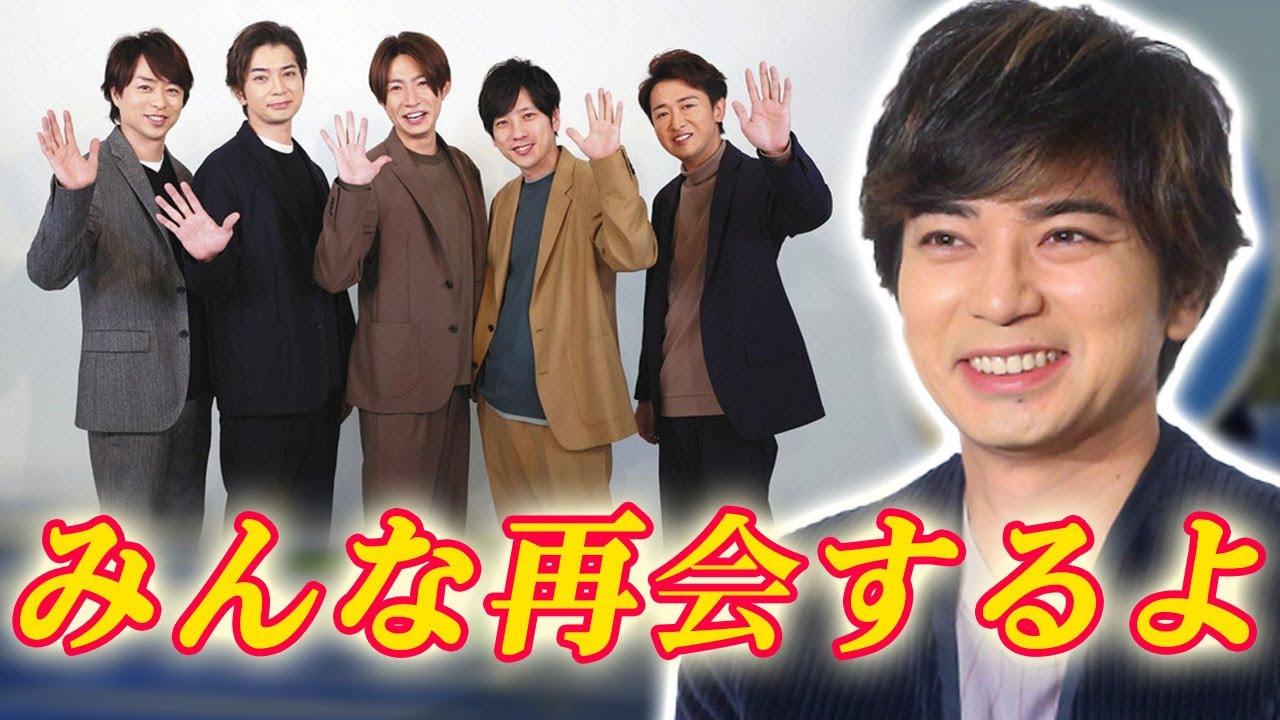 【ホット】松本潤がブログで嵐再始動を匂わせる!? 東京五輪は2人でもメンバーの5人愛!ブログの詳細は。。。