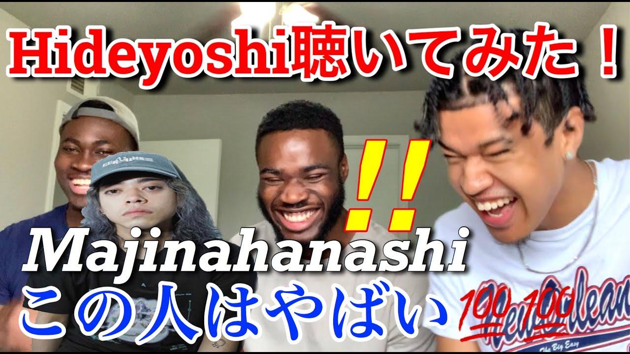 【海外の反応】Hideyoshi - Majinahanashi(Official Video)reaction【再投稿】