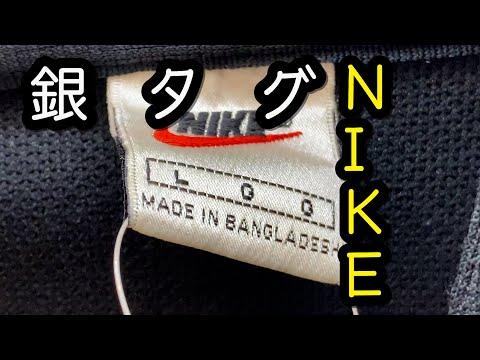 『古着せどり』セカスト仕入れ!利益確定のNIKEの銀タグ発見?!初登場ブランドも有り。