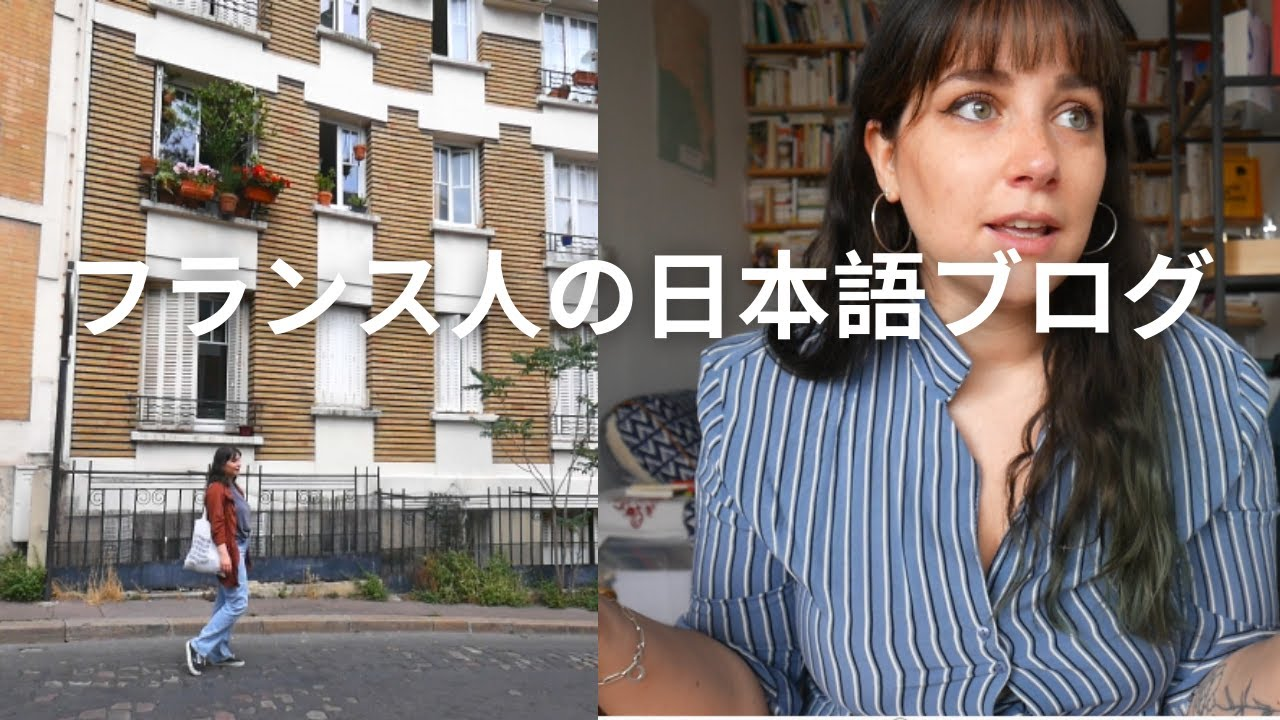 (eng sub) 日本語ブログ - Vlogging in japanese!