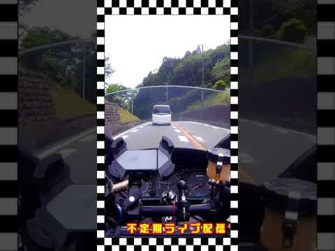 【モトブログ】道の駅富士川_定期便⑨【ツーリング】