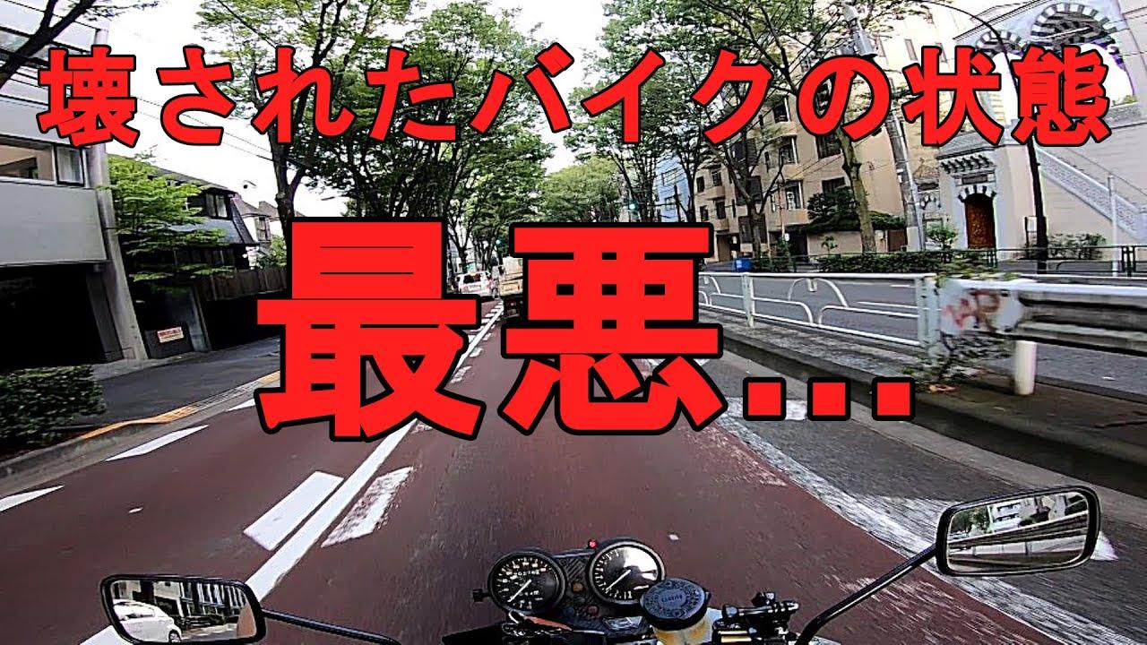 【モトブログ】バイク屋さんに壊されたVTR1000Fの近況報告です...忙しい人は3:17から