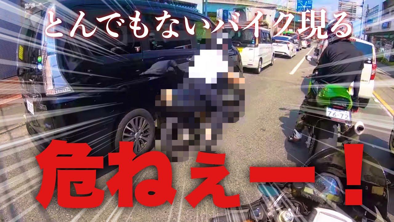 【モトブログ】#78 レトロ自販機へ行くも神奈川の治安の悪さにヤられる 前編 CBR1000RR ZX-12R ZX-14R YZF-R6