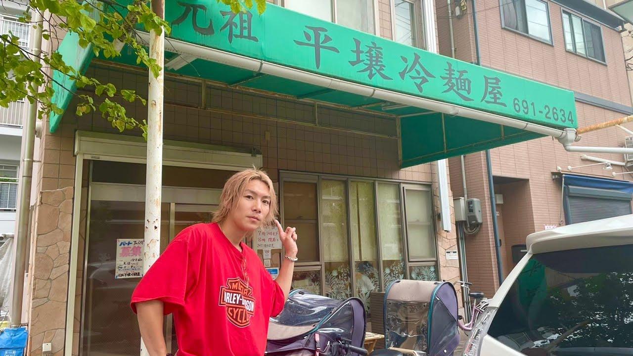 北朝鮮名物の平壌冷麺を食べれる店が日本にあるらしいから行ってみた。